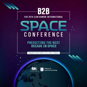Space Conference