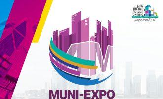 Muni Expo 2020