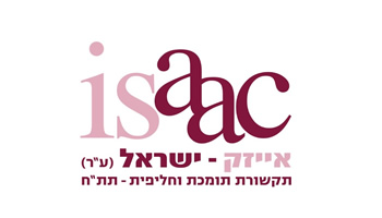isaac israel