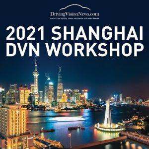 DVN shanghai